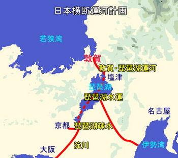 日本運河.jpg
