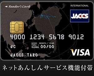 bg_headerカード.jpg
